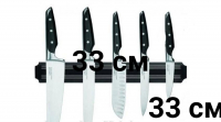 Магнитный держатель для ножей 33 см