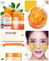 Патчи для глаз с витамином С 105IDR