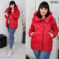 Стеганая куртка SIZE PLUS KH198 красная SV
