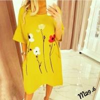 Туника Size Plus с цветочками желтая M29