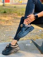 Кроссовки M-83 под кожу черные RZ105