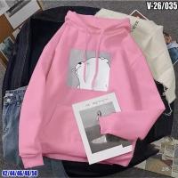 Свитшот с капюшоном Мишка дразнилка Розовый V26 SV
