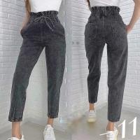 Укороченные джинсы черные DIM