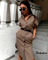 Платье на пуговках с ремешком каппучино AZ116