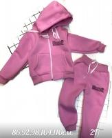 Детский утепленный костюм на молнии розовый Xi