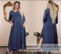 Платье SIZE PLUS трикотаж длинное темно-синее RH122