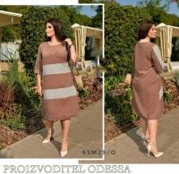 Платье Size Plus вельвет с серыми вставками спереди песочное M29
