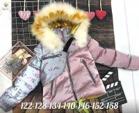 Детская зимняя светоотражающая куртка с сумочкой пудра Xi