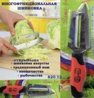 Многофункциональная ШИНОВКА Рома Р-56