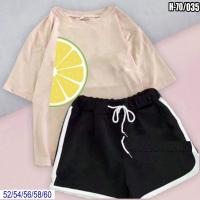 Шорты и бежевая футболка SIZE PLUS долька лимона SV