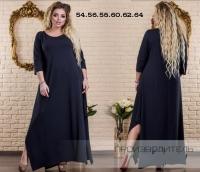 Платье SIZE PLUS трикотаж длинное черное RH122