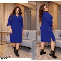 Платье Size Plus с карманами на молнии синее M29