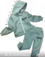 Детский утепленный костюм на молнии фисташка Xi