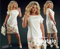 Платье Size Plus цветы кремовое M29