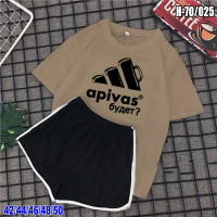 Шорты и каппучино футболка АПИВАС будет SV