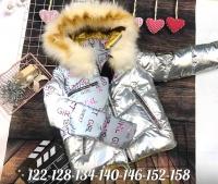 Детская зимняя светоотражающая куртка с сумочкой серебро Xi
