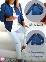 Стеганая куртка с карманами синяя A116