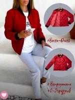 Стеганая куртка с карманами красная A116