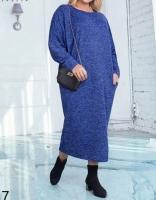 Платье миди SIZE PLUS ангора софт синее KH