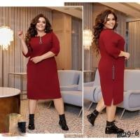 Платье Size Plus с карманами на молнии red wine M29