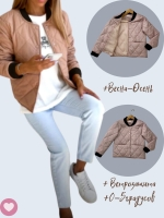 Стеганая куртка с карманами пудра A116