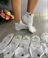 Носки женские Con белые 2 пары НАБОР 282 025.2.11