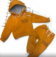Детский утепленный с надписью желтый Xi