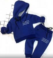 Детский утепленный с надписью синий Xi