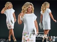 Платье Size Plus цветы белое M29