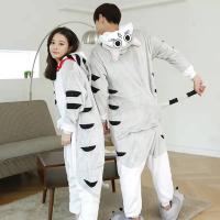 Кигуруми для взрослых пижамка Котенок Чио серый