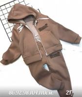 Детский утепленный костюм на молнии каппучино Xi