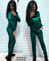 Комбинированный костюм трикотаж и велюр зеленый RH