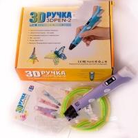 3D ручка ibr05 НОВАЯ ЦЕНА
