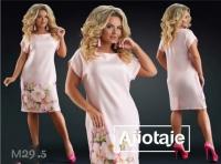 Платье Size Plus цветы розовое M29