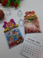 Магнит новогодний с отрывным календарем