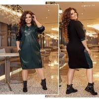 Платье Size Plus спереди под кожу зеленое M29