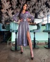 Платье миди с поясом люрекс песок хамелеон RX