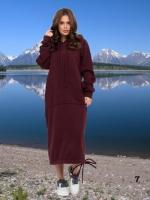 Платье длинное утепленное с карманом кенгуру бордо M37