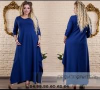 Платье SIZE PLUS трикотаж длинное ярко-синее RH122