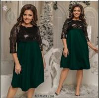 Платье Size Plus с черными пайетками и зеленым низом M29