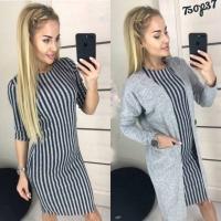Костюм платье в полоску и кардиган OP37