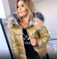 Куртка с мехом золотая H109