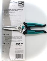 Ножницы хозяйственные универсальные 203 мм BLACK HORN 00692