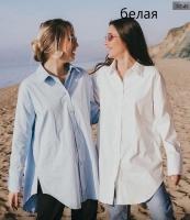 Рубашка удлиненная белая ED107