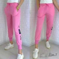 Спортивные брюки Club розовые DIM