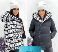 Двухстороняя куртка с буквами черная-белая ZI-124