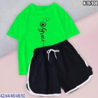 Шорты и Салатовая футболка GRACE SV