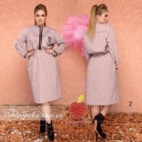 Платье SIZE PLUS с молнией и лейблом пудра UM29