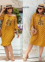 Платье-туника горох Fashon Week желтое UM29.43