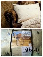 Подушка стеганая Верблюжья шерсть 50х70 Новая цена